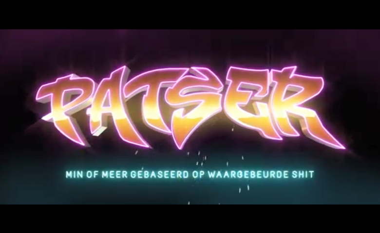 Review: Patser