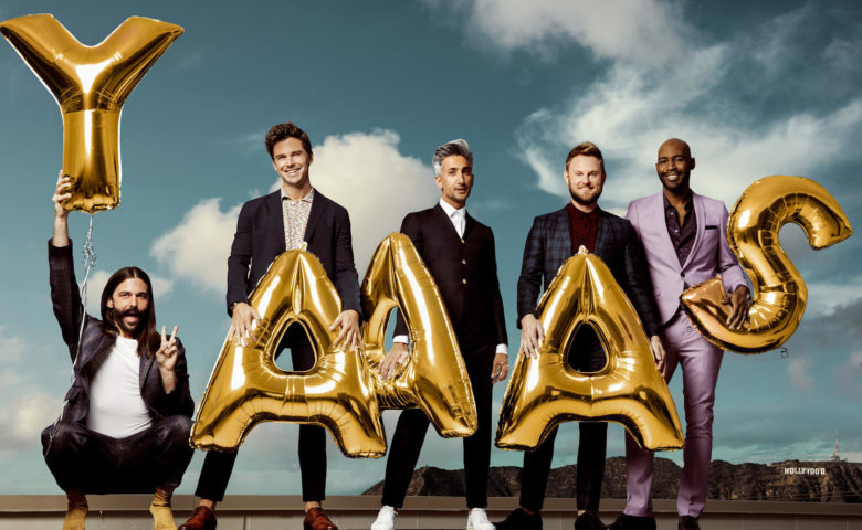 Queer Eye or: How I Learned to Stop Worrying and Love Myself