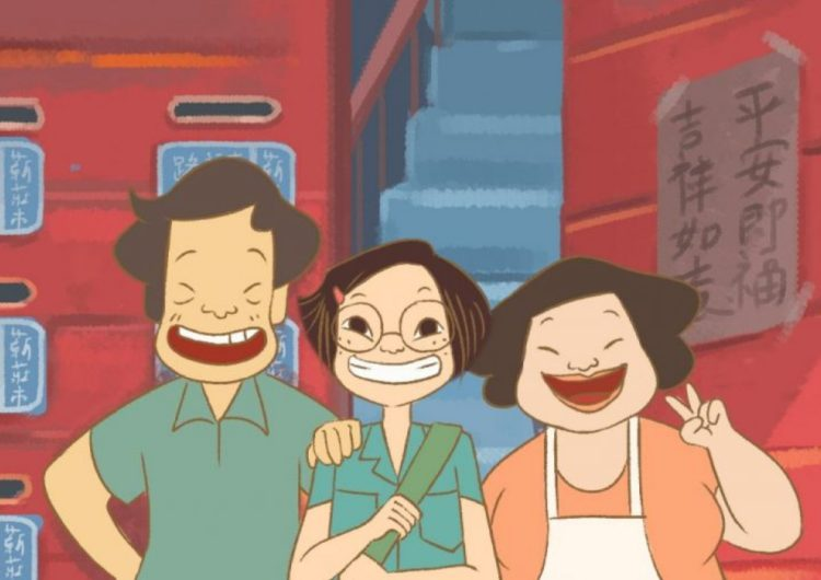 Weekendtip: Preview CinemAsia – Taiwan Focus