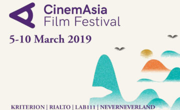 CinemAsia 2019: Little People. Big World